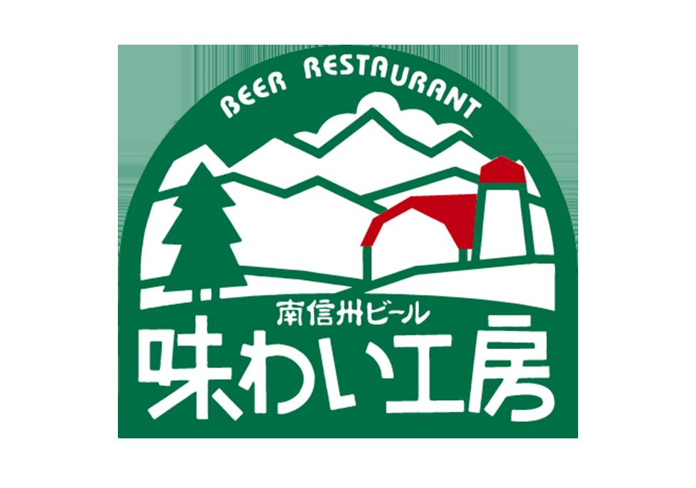 直営レストラン味わい工房