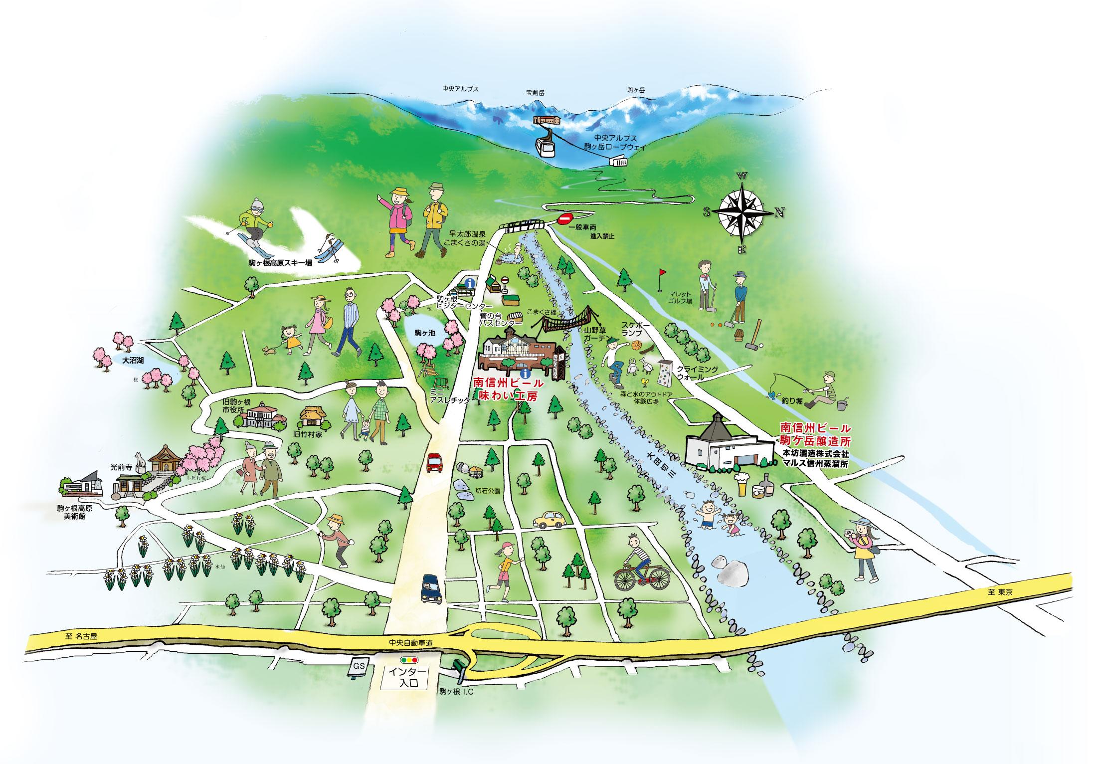 南信州ビールマップ